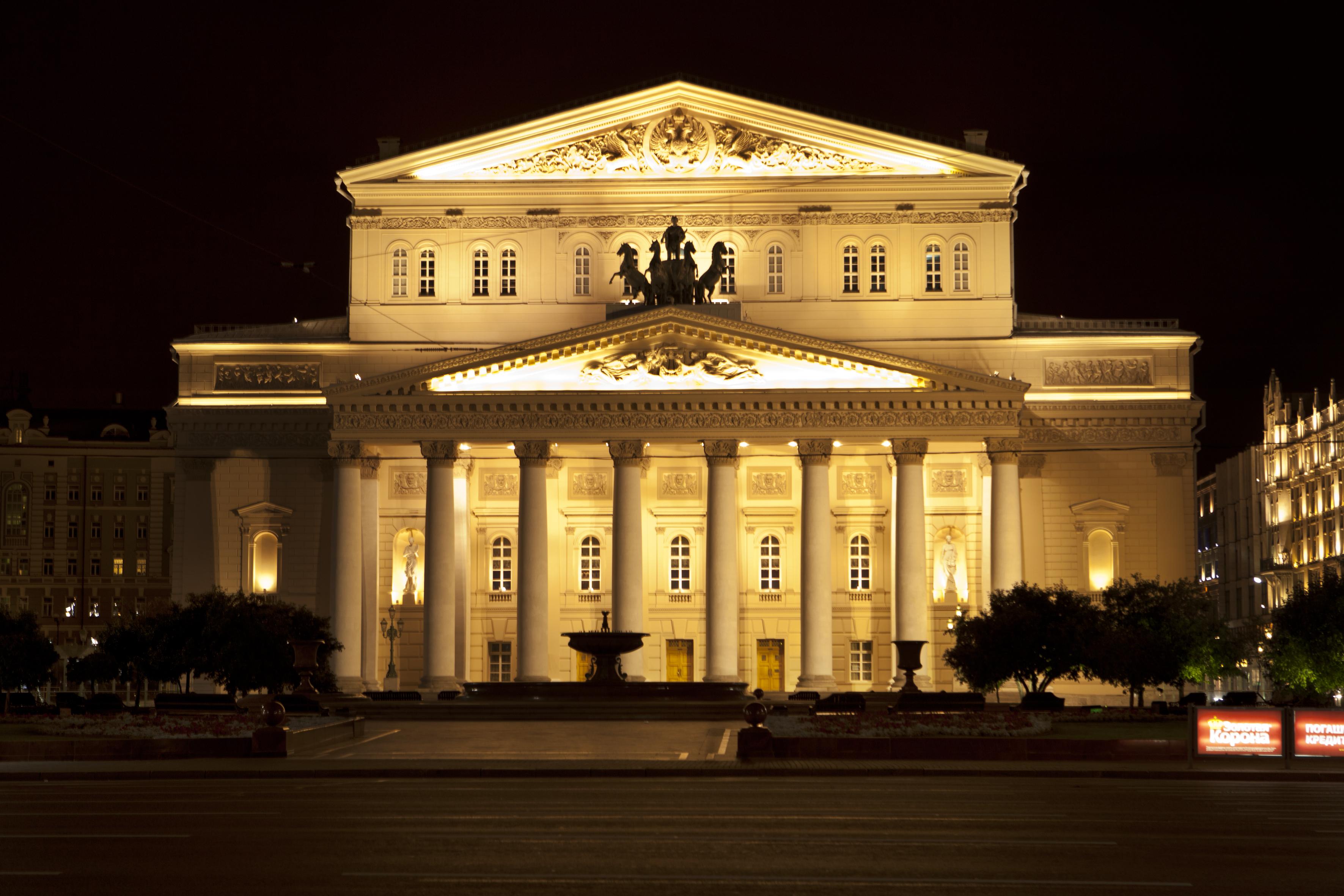 Большой_театр_ночью_с_подсветкой