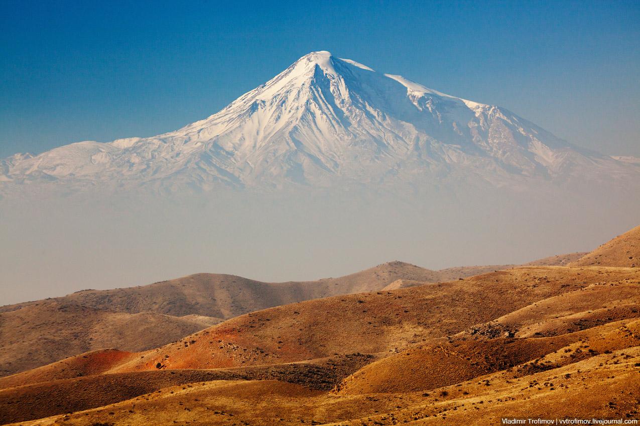 арарат_Армения