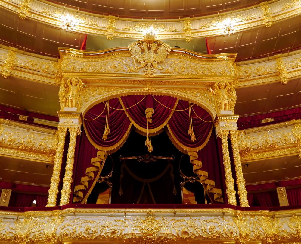 Президентское ложе Большого театра