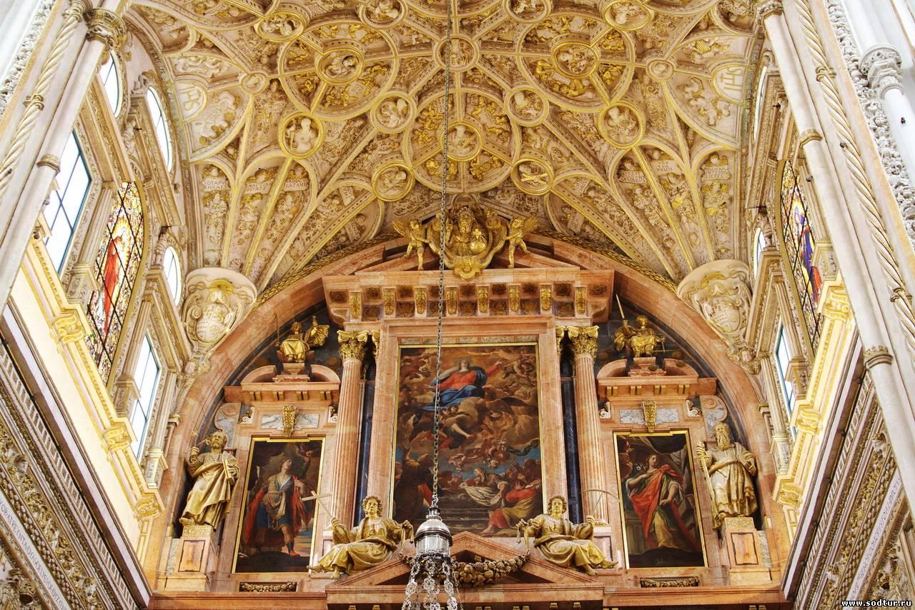 мескита-собор-мечеть-кордова-андалусия-испания