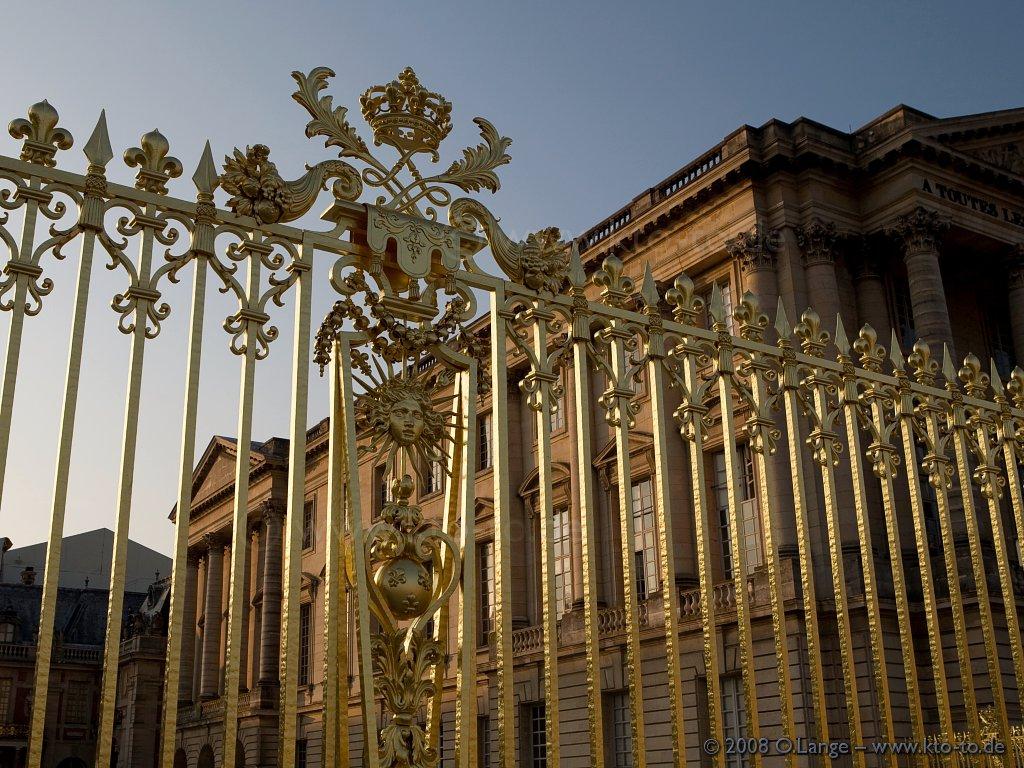 Версальский _дворец_забор_солнце