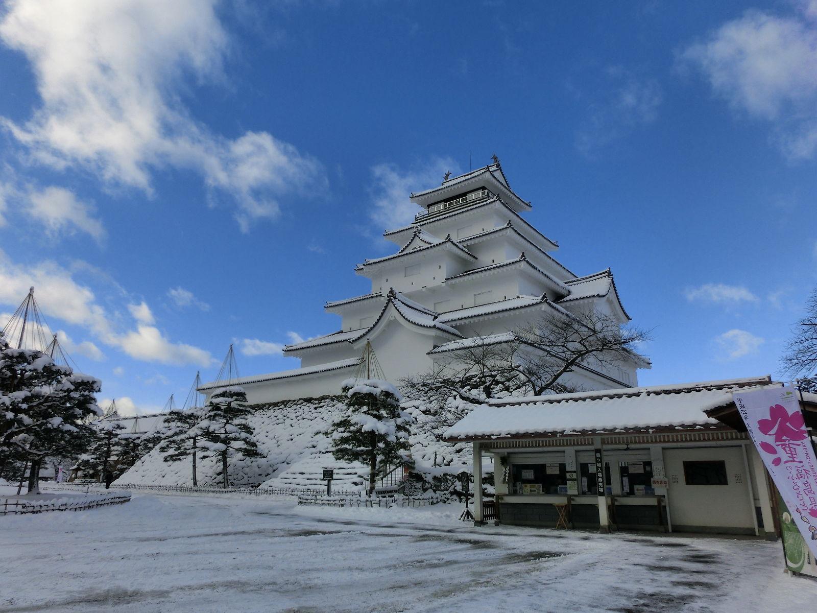 Aizu-Wakamatsu.Castle.original.