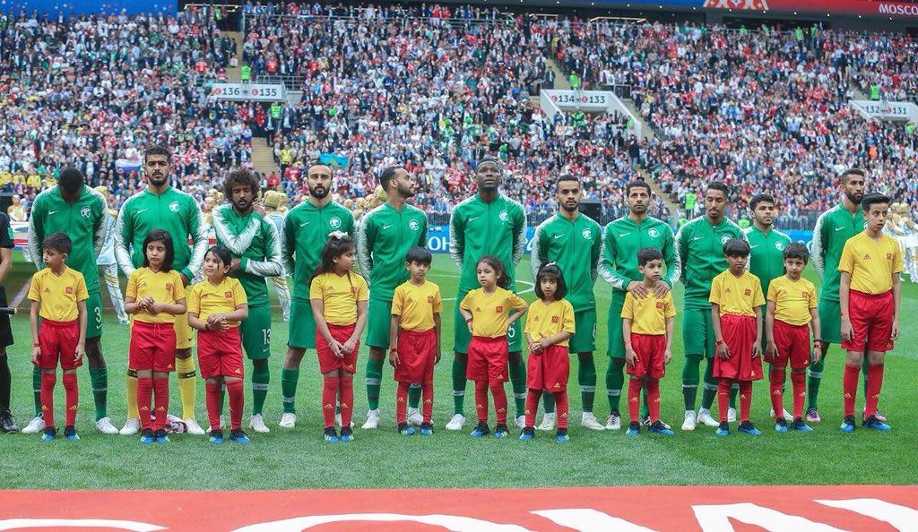 Saudi_Arabian_football_federation_world_cup_russia_2018_fifa1