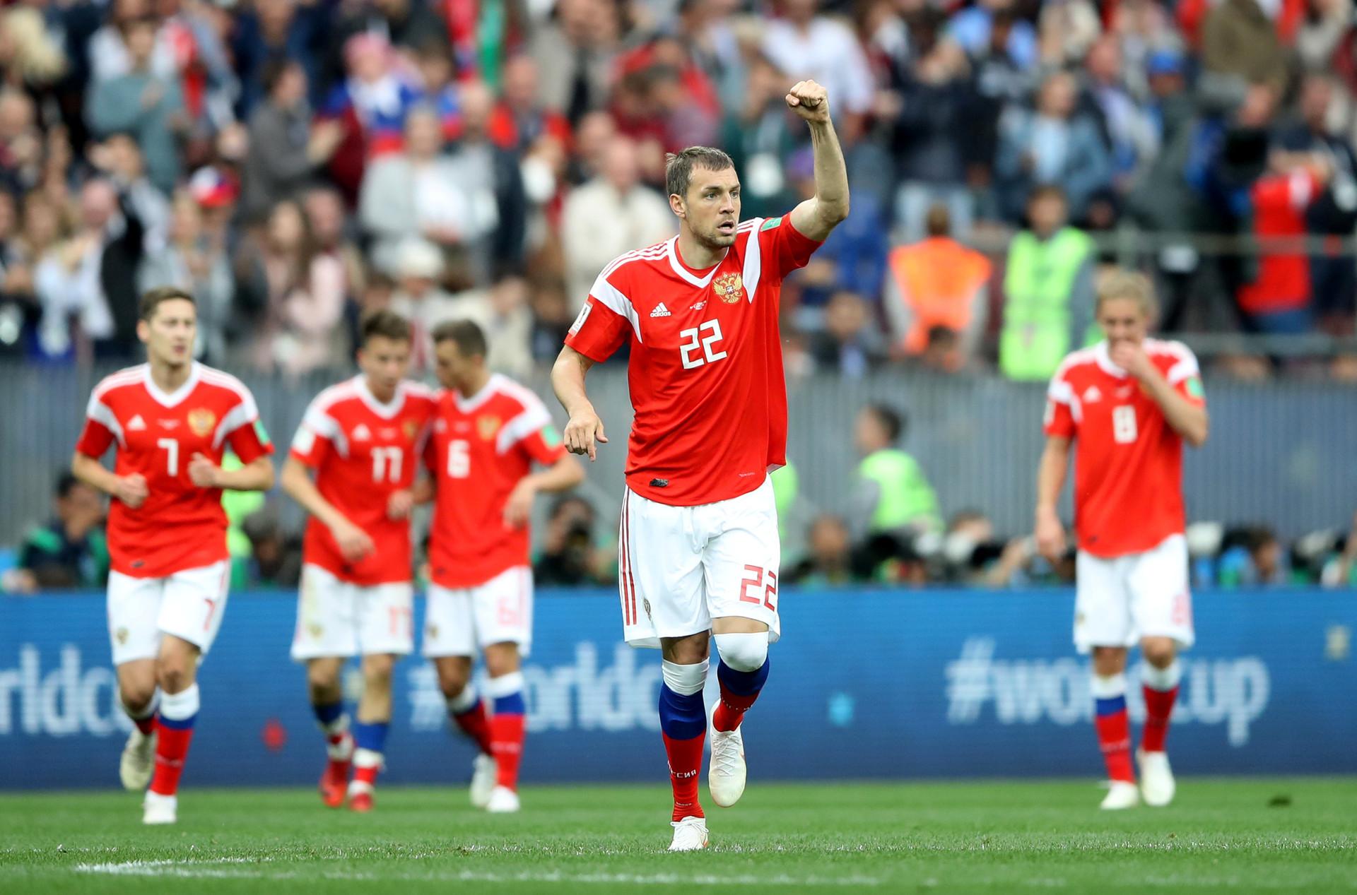 world_cup_russia_2018_fifa_14.06.2018_futbol_footbal_